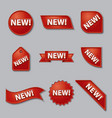 product promotion labels vector image vector image