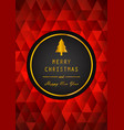 golden merry christmas and happy new year vector image vector image