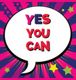 yes you can background pop art element vector image vector image