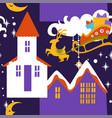 city in winter night christmas celebration vector image vector image