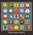 flat icon-set 8 vector image vector image