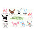 happy easter bunny face clipart easter gift vector image vector image