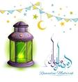Ramadan Mubarak greeting with illuminated lamp