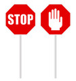 stop sign signal on a white background vector image
