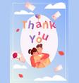thank you flat greeting card vector image vector image