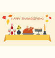 thanksgiving day table vector image