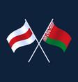 two crossed waving belarus flag on isolated dark vector image vector image