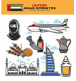 arab emirates uae travel tourism landmarks and vector image