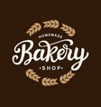 bakery logo template design vector image