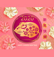 chinese new year card with golden rat vector image vector image