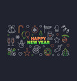 happy new year horizontal vector image vector image