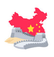 historical ridge from bricks china flag vector image