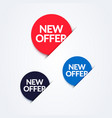 round new offer label set with 3d effect vector image vector image