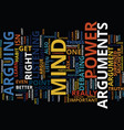 arguments steal mind power text background word vector image vector image