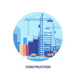 building house work process buildings vector image vector image