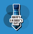fathers day card image vector image vector image