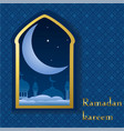 ramadan greeting card with crescent in mosque vector image vector image