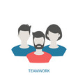 teamwork concept with people vector image