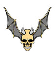 evil head skull with iron horns vector image