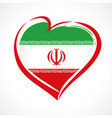 iran love emblem colored vector image vector image
