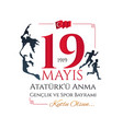 19 may youth and sports day in turkey