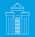 fortress with gate icon outline style vector image vector image