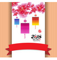 sakura flowers card cherry blossom isolated white vector image vector image