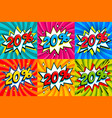 sale set sale twenty percent 20 off tags on a vector image vector image