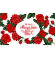 save the date wedding card with red rose flower vector image vector image