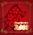 chinese happy new year of the dog card vector image