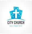 city church logo vector image vector image