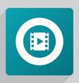 flat media icon vector image