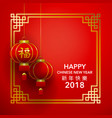 happy chinese new year background design vector image