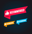 recommended flag set with thumbs up icon vector image vector image