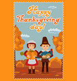 Thanksgiving day card with congratulations