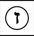 the letter zayin black hebrew alphabet letter vector image vector image