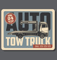 tow truck retro card of emergency vehicle service vector image vector image