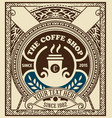 vintage coffee cover layered vector image