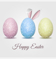 easter card with pale pastel eggs and bunny ears vector image