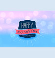 elegant happy mothers day ribbon label vector image vector image
