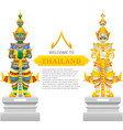 guardian giant thailand travel and art background vector image vector image