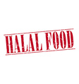 halal food red grunge vintage stamp isolated on vector image vector image
