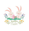 happy easter label with egg and flowers icon vector image
