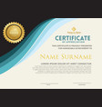 modern certificate template with flow lines vector image vector image