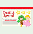 a drama award certificate vector image