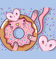 cat and donut vector image vector image