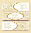purim golden banners collection vector image vector image