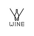 wine monogram vector image vector image