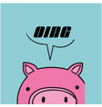 animal pig cartoon pig say omg background i vector image