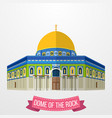 dome of the rock icon on white background vector image vector image